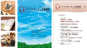 2012年5月号(Vol1)
