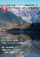 2014年2月号(Vol22)