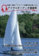 2014年9月号(Vol29)